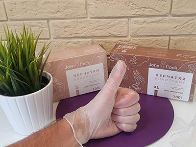 Виниловые перчатки М