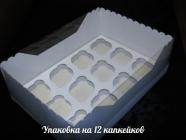 Упаковка 12-капкейков, прозрачная